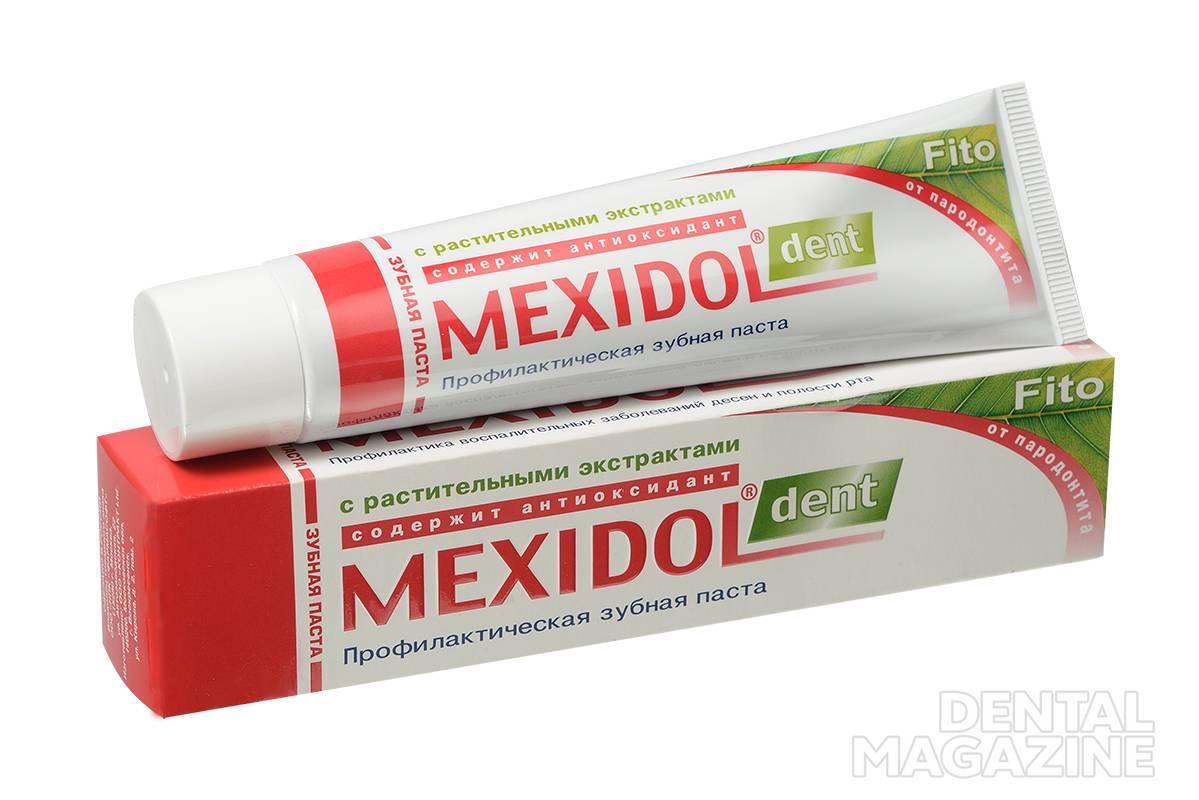 зубная паста fito