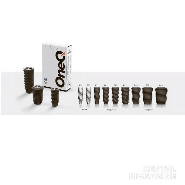 OneQ-SL