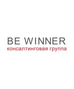 BE WINNER