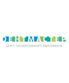 Дентмастер