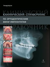 Kouzli_Mini_implantaty_Cover_DRUK