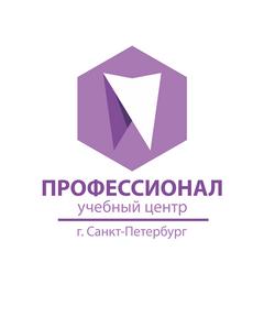Учебный центр ПРОФЕССИОНАЛ